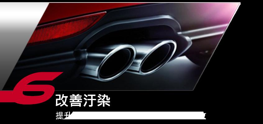 引擎精靈-引擎保養