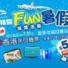 方鼎國際有限公司-黃鐙輝岳母萁媽-107引擎精靈汽車引擎保養心得分享