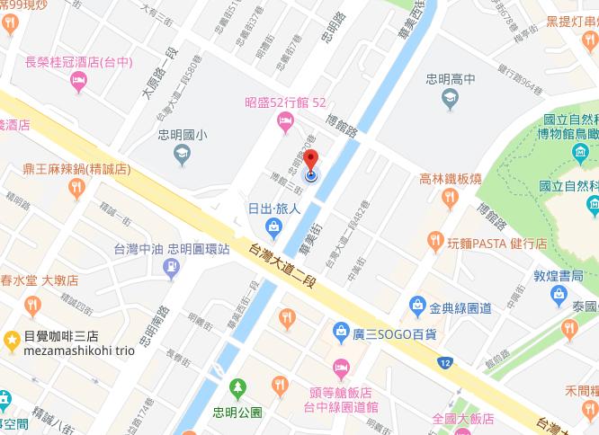 方鼎國際有限公司-聯絡/經銷
